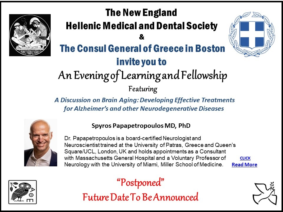 2020 Learning and Fellowship - Posteponed